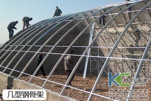 日光温室大棚造价分析